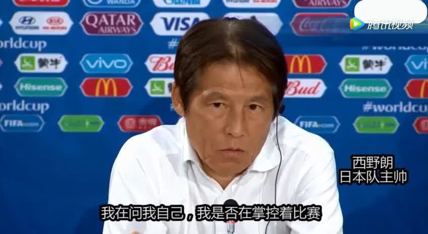被比利时逆转+绝杀:问题到底出在哪?听日本主帅自我批评!