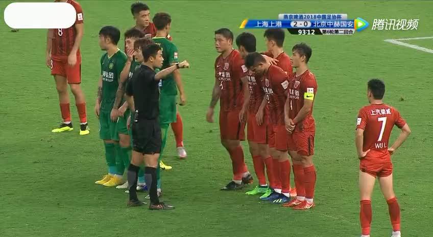 补时绝平上港!国安比埃拉世界级圆月弯刀火了,北京球迷陷入疯狂