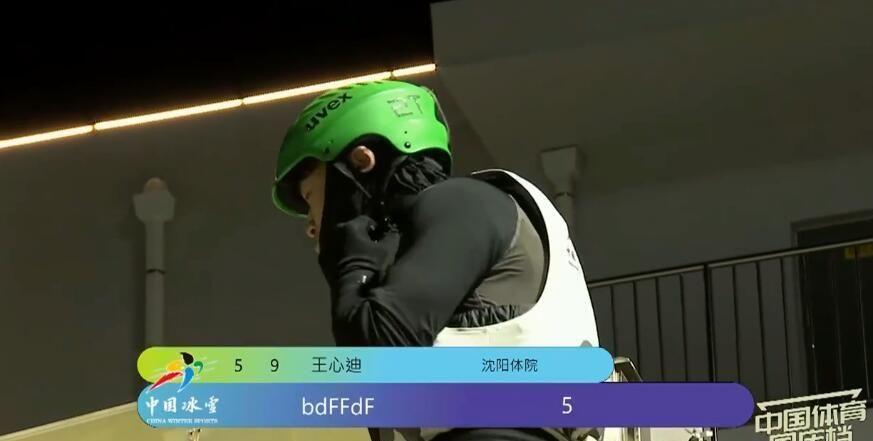 国庆冰雪乐:恭喜王心迪获得冠军,他这一跳拿到151.00的高分!