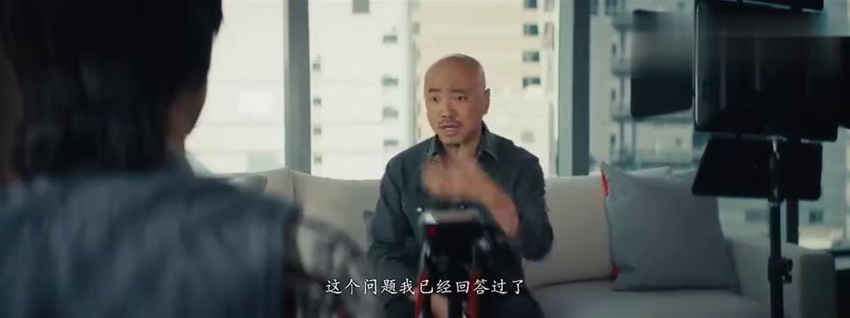 港囧:包贝尔采访徐峥,第一个问题就让人笑喷,简直能把天聊死