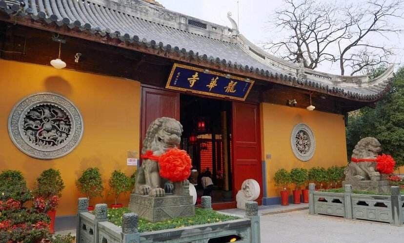 上海历史最久规模最大的古刹.龙华寺