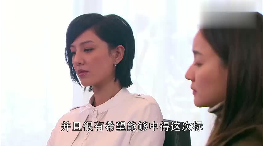 遇见王沥川:少华召开紧急会议,自称找到泄密者,这个人就是小秋