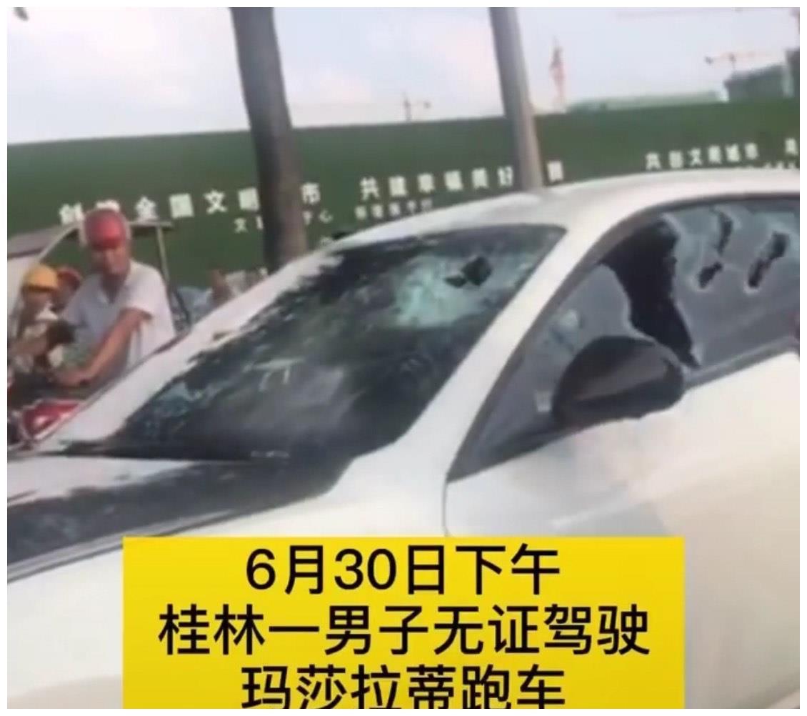 无证玛莎拉蒂司机违法冲卡,交警警告无效砸车带人!事发桂林