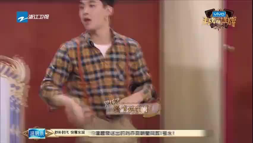 王牌:黄磊现场编台词,刘宪华后边提醒,却遭到黄磊宋茜集体嫌弃