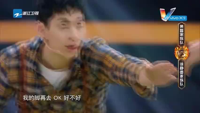 王牌:轮到刘宪华上圆台,魏大勋和宋茜各自支招,惨叫声痛彻心扉