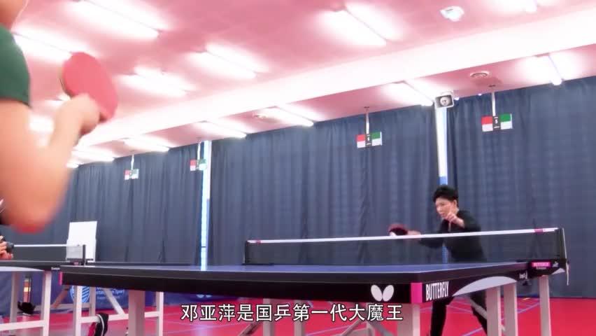 """国乒第一代""""大魔王""""邓亚萍,曾被人排挤,最后用实力赢得尊重"""
