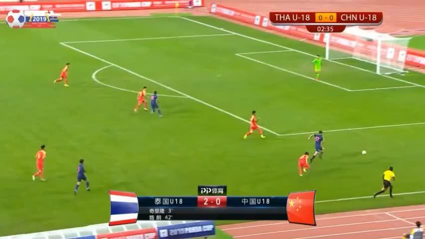 熊猫杯-门将送大礼前锋失空门,国青0-2泰国吃两连败