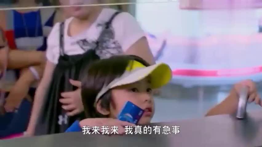 跟我回家:小孩为了去找爸爸,一个人拿着压岁钱去买飞机票,感人