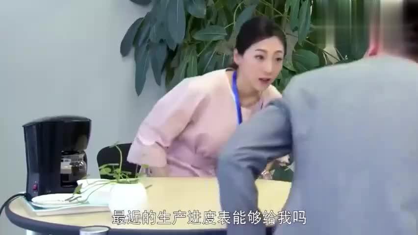 电视剧:监理询问面试人员的信息,结果发现面试者是熟人