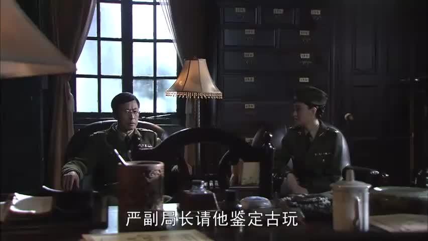 秘杀名单:连李局长现在都是油锅里螃蟹,被保密局盯着呢!