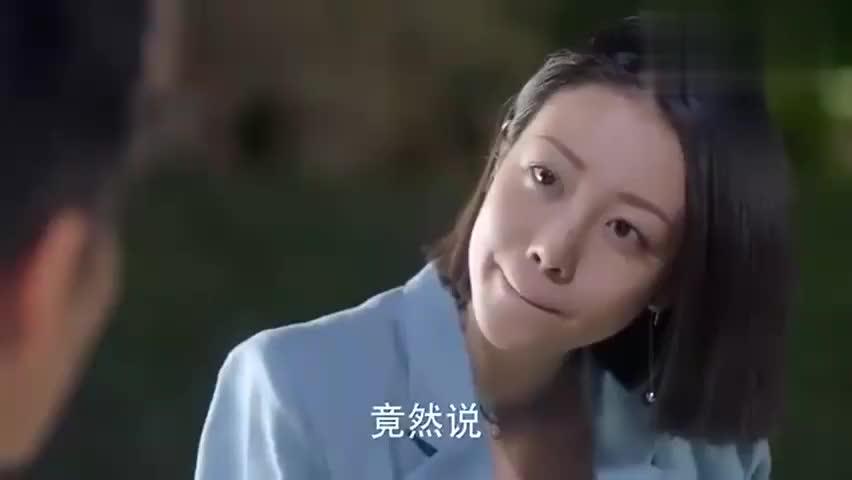漂亮的李慧珍:白皓宇和夏乔谈心,夸她胆子大,夏乔给他道歉