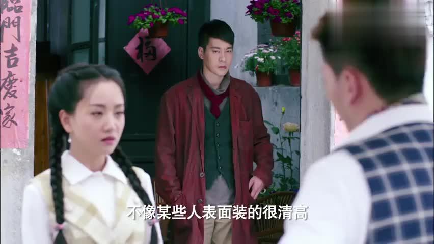 两男子同时喜欢上杨蓉,两人竟要公平竞争