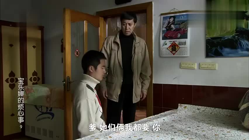 一点皮外伤就住医院讹人长舌妇太缺德,连村长都看不下了!