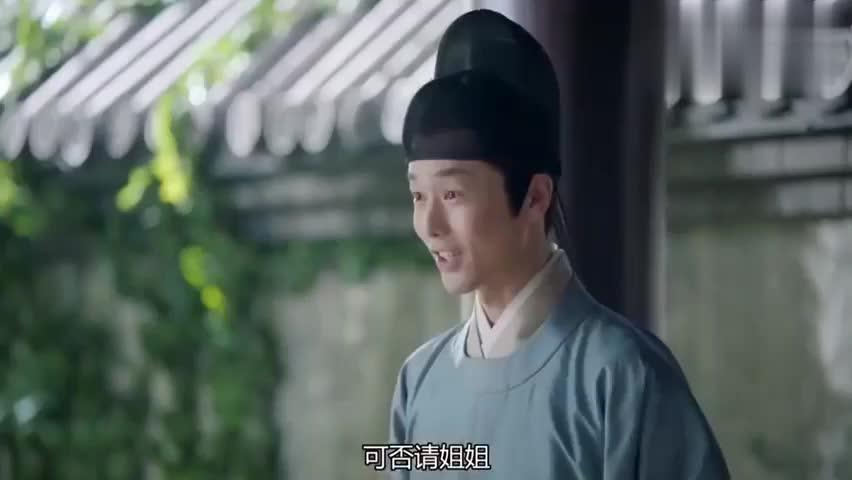 鹤唳华亭:陆文昔打听到字民成的人,顿时心事重重