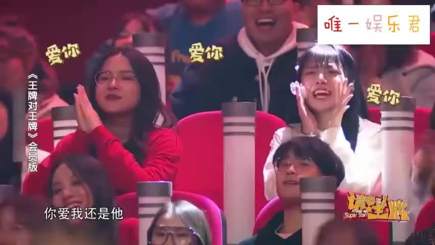 王牌对王牌:中华小曲库华晨宇了解下,还有什么歌是花花不会的吗