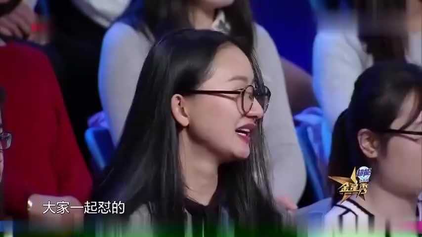 金星秀虹桥一姐被曝光天天在机场蹲明星啥情况