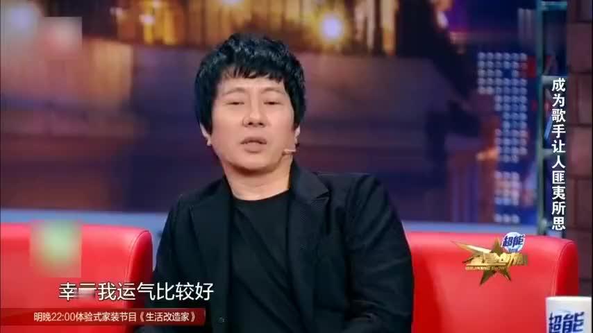 金星秀郑钧思考的样子太迷人少数民族的音乐让我着迷