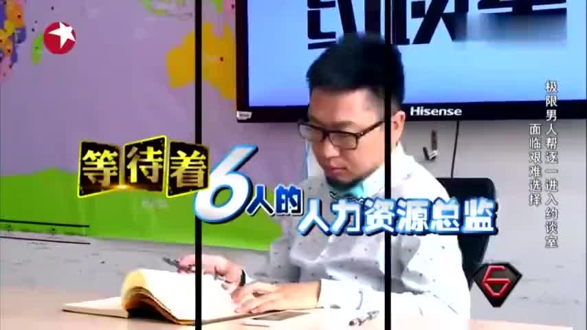 综艺孙红雷被领导约谈第一个就把好兄弟黄磊给淘汰了