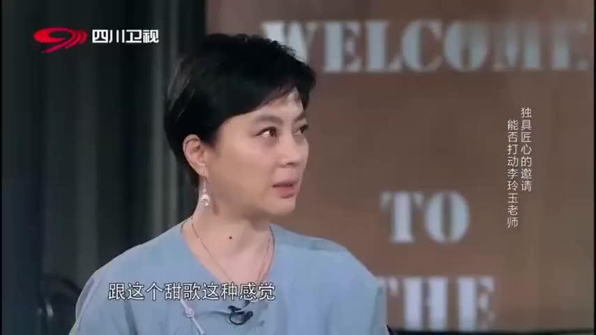 围炉音乐李玲玉被节目组的诚意打动终于答应了不容易啊