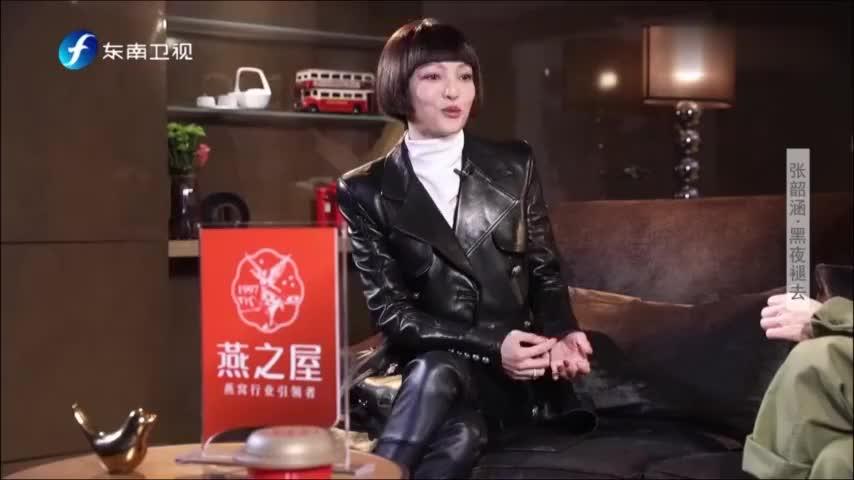 """鲁豫有约:""""破茧成蝶""""张韶涵并不认同,都是自己坚持努力换来的"""