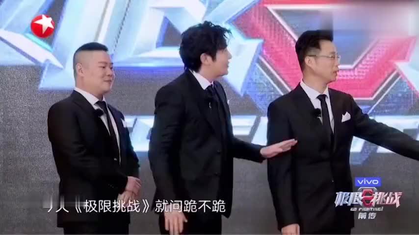 """TF老boys集锦,邓伦带领雷佳音郭京飞""""出道"""",网友:强中年团"""