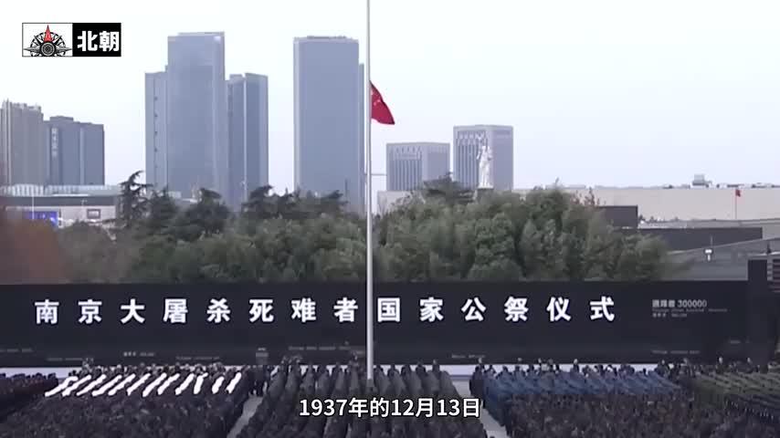制造南京大屠杀的六个日军师团,他们的下场一个比一个惨!