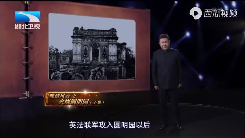 圆明园被纵火烧毁后,据粗略统计,被劫掠的文物约有150多万件