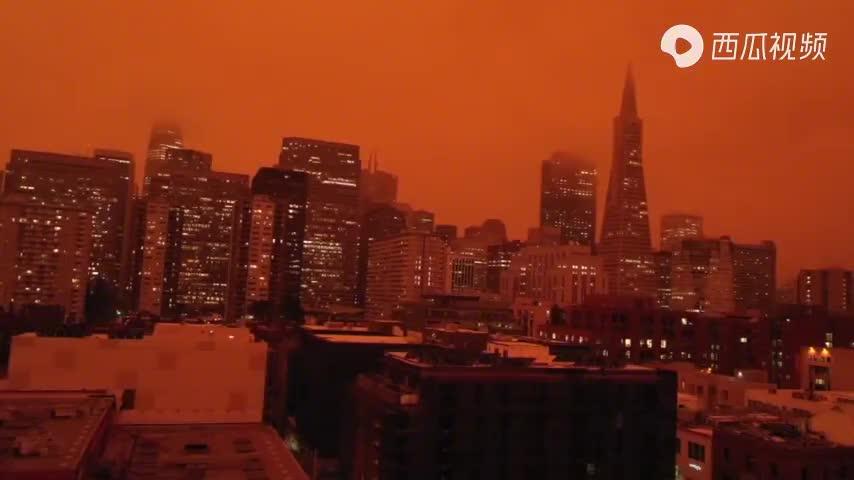 """美国森林大火污染!1000万人口城市""""变天""""堪比""""世界末日""""!"""