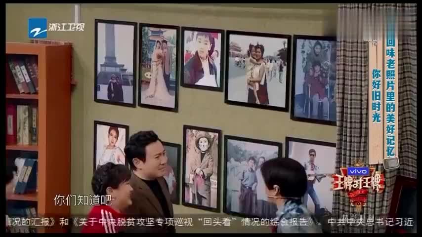 王牌第5季:杨迪与老爸同款衬衫回忆叛逆期父子关系感恩父母