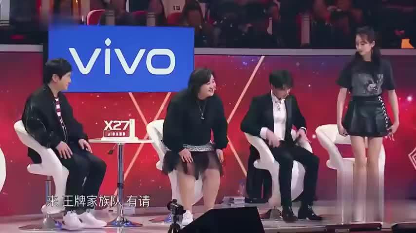 王牌:华晨宇模仿潘玮柏,却不是熟悉壁虎漫步,有点好笑