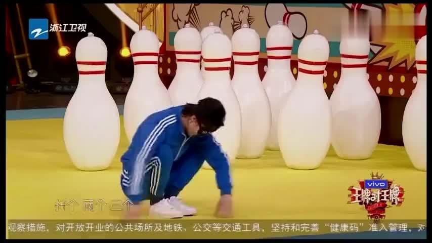 王牌第5季:体育达人华晨宇挑战人肉保龄球,看呆韩雪贾乃亮