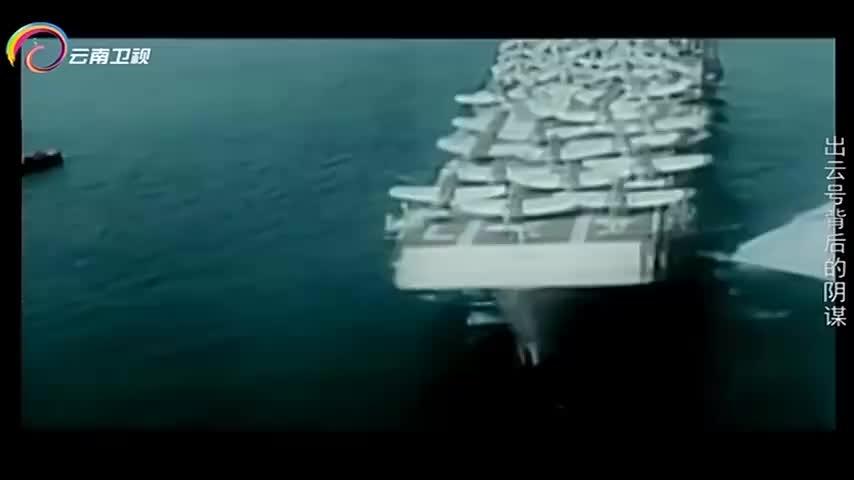 日本疯狂建造航母,各国一纸条约,给日本海军当头一棒