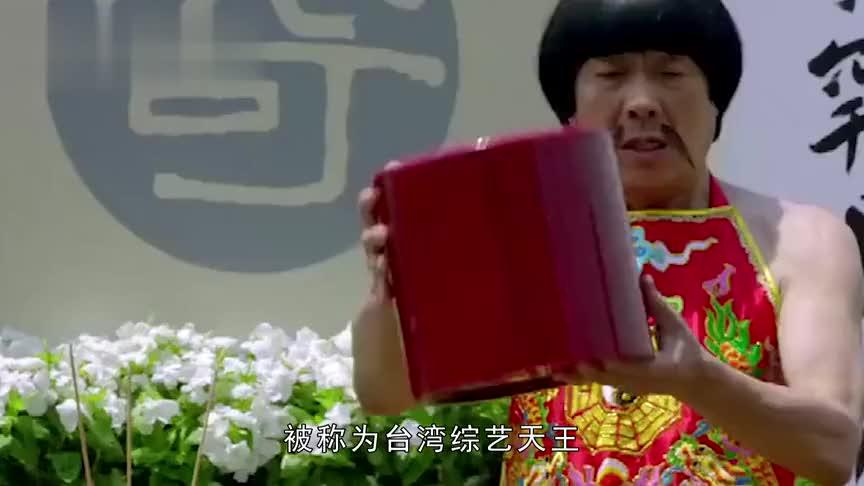 原来他也因癌去世了,昔日当红综艺天王,葬礼郭采洁跪地痛哭