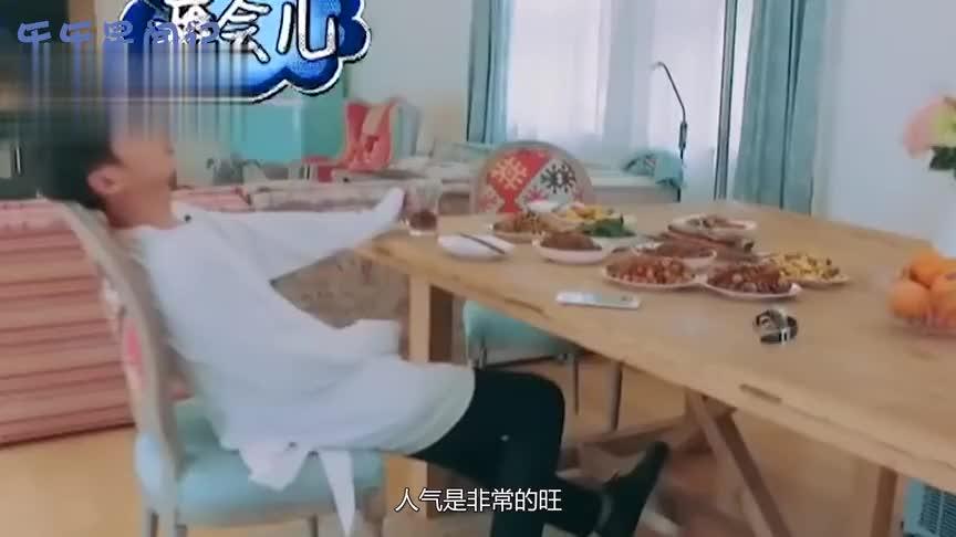 张若昀唐艺昕一同出席晚会,张若昀下意识的搂腰,唐艺昕捂嘴偷笑
