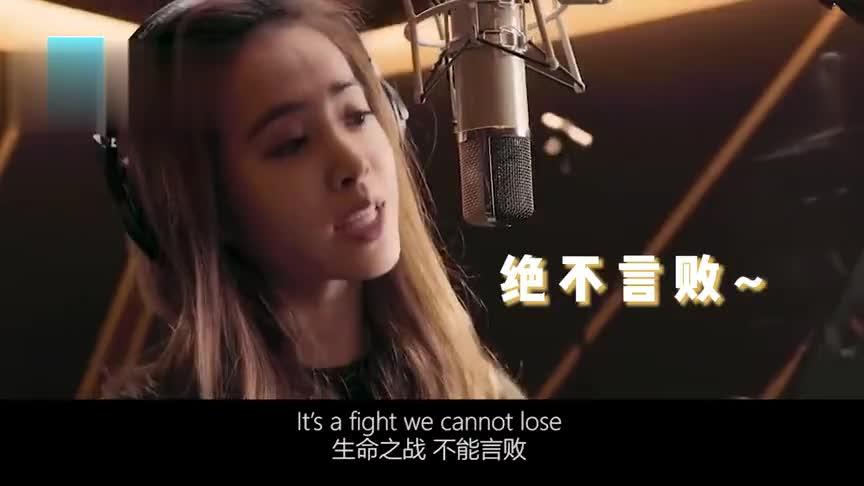 """蔡依林陈奕迅新歌上线,中文名""""共同体的战斗"""",致敬抗疫英雄"""