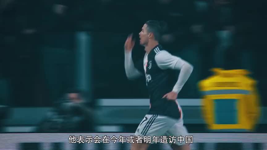 C罗登韩媒头条!韩球迷嫉妒他要造访中国:就是为了经济利益