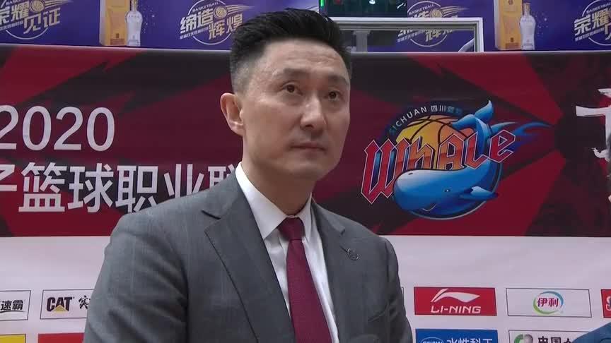 赛手采访广东队主帅杜锋:感谢四川球迷热情和四川队交手有所裨益