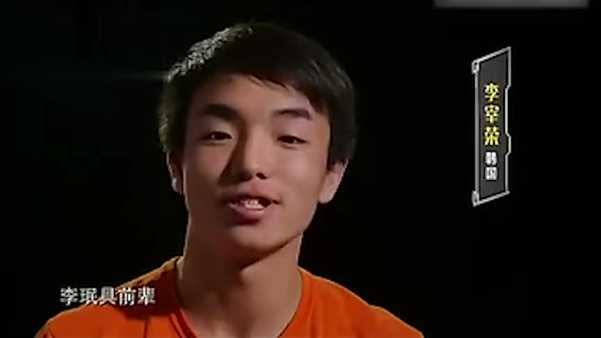 闫西波地面砸击,按着韩国跆拳道高手狂砸头几十拳,真霸气