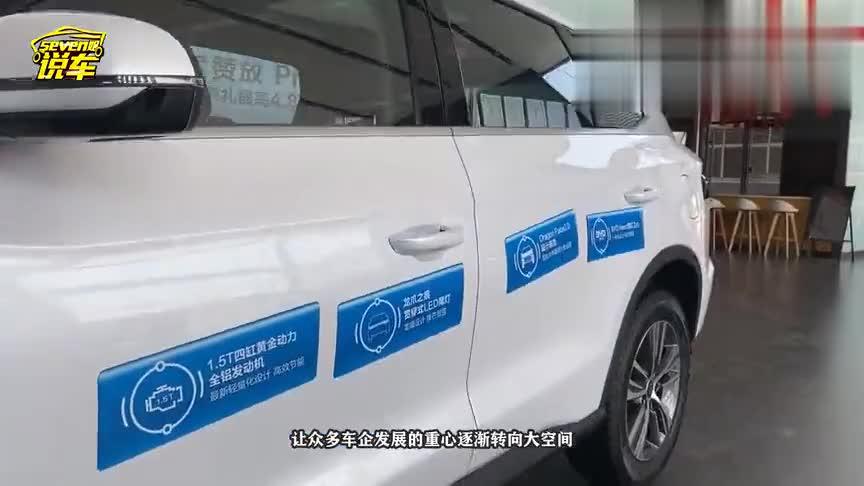 视频:日产全新家用MPV,新车8万长着20万新天籁前脸,果断放弃奥德赛
