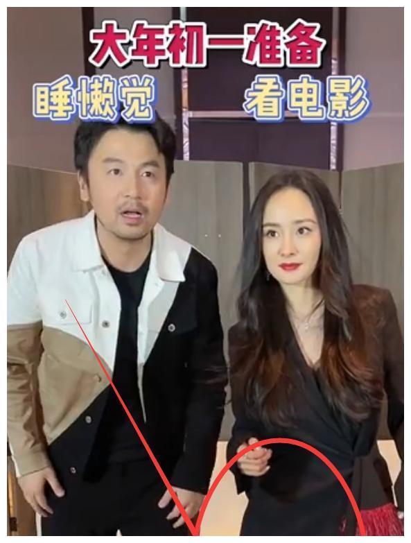 杨幂和雷佳音玩游戏,原相机下的双腿太夸张:吸管都不敢说比你细