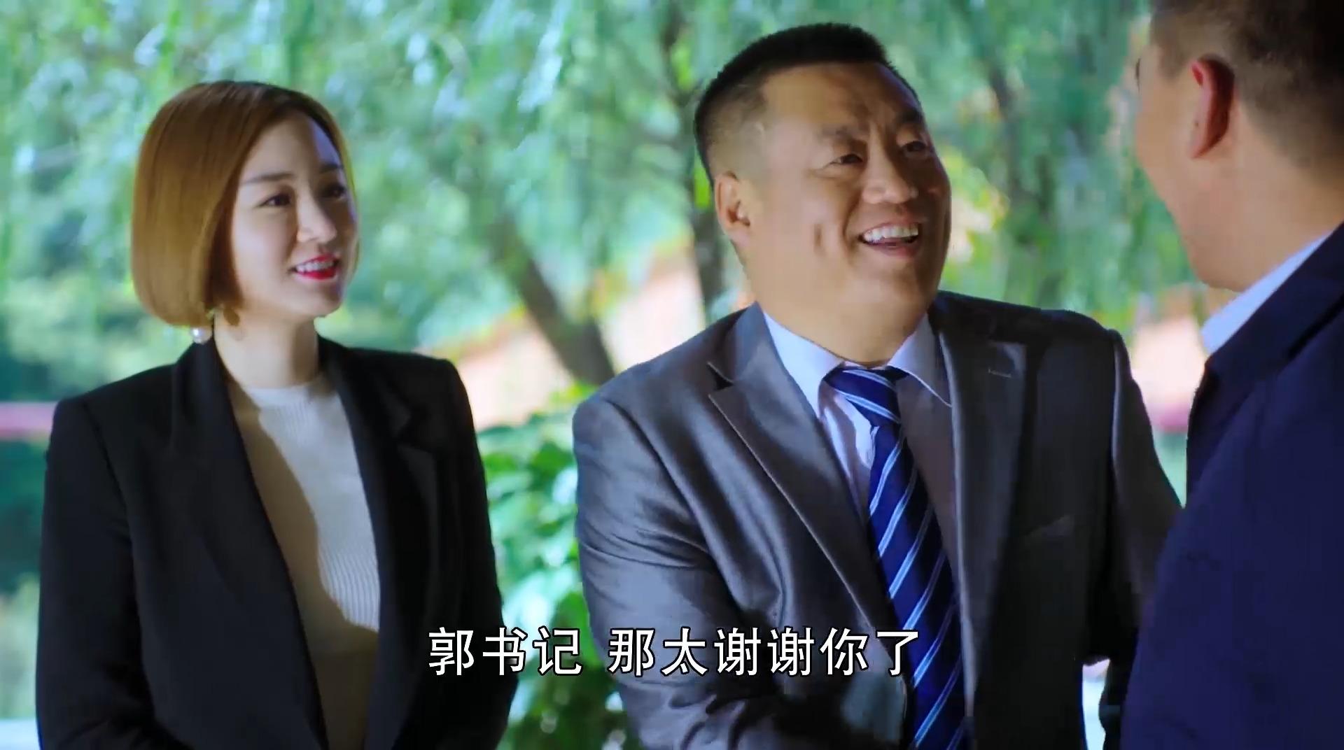 乡村爱情9:郭书记要给晓峰的山庄引进人才,这下把晓峰高兴坏了