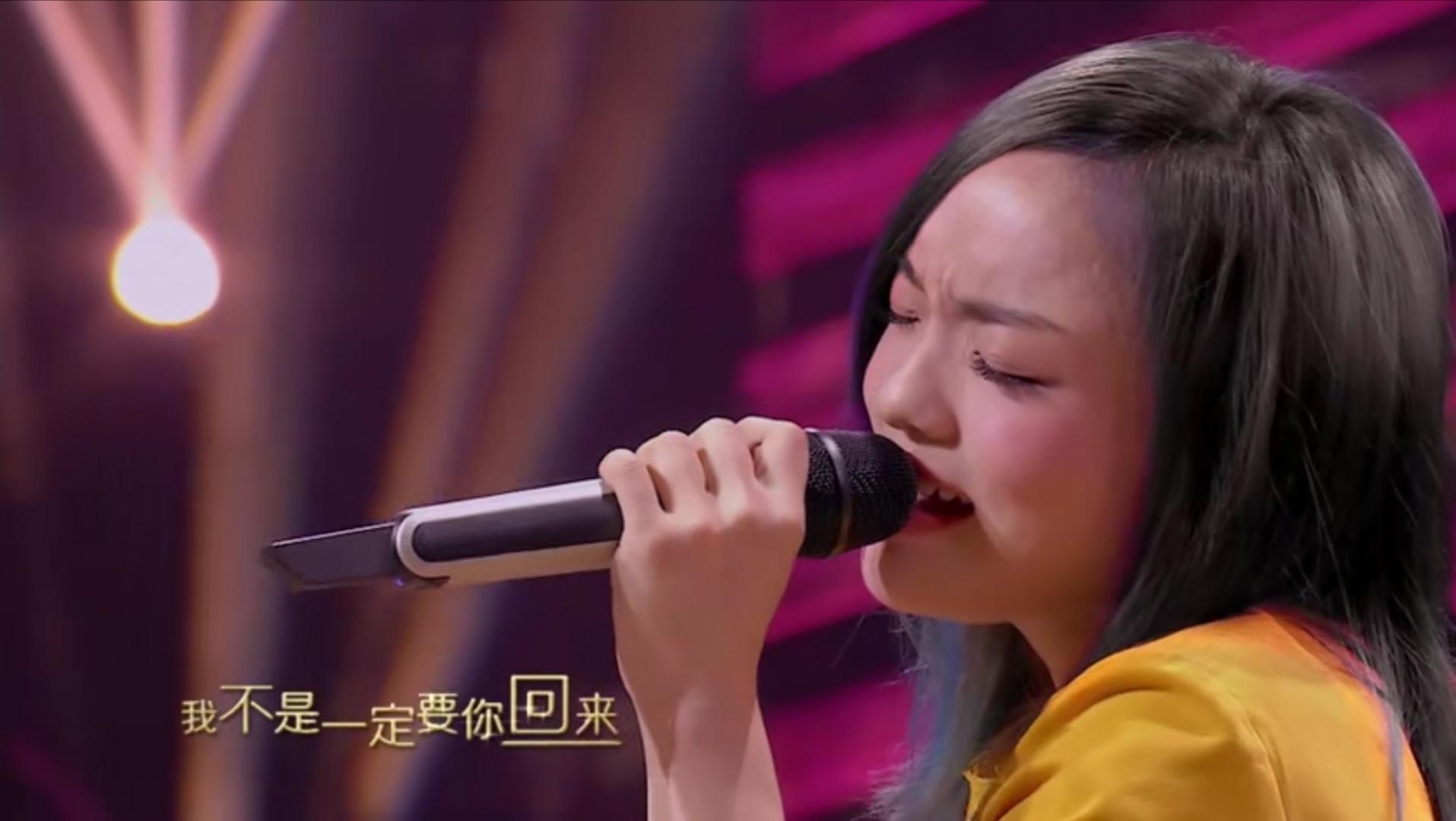 徐佳莹唱歌时太有魅力,一首《失落沙洲》让薛之谦瞬间化身小迷弟
