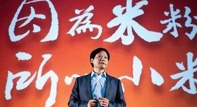 17岁的雷军,两年修完了武汉大学的所有学分:拼自律,你真的不行