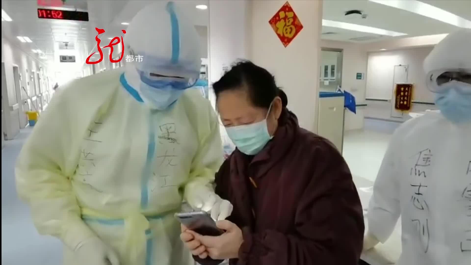 武汉集结号好消息武汉协和医院10位重症患者出院