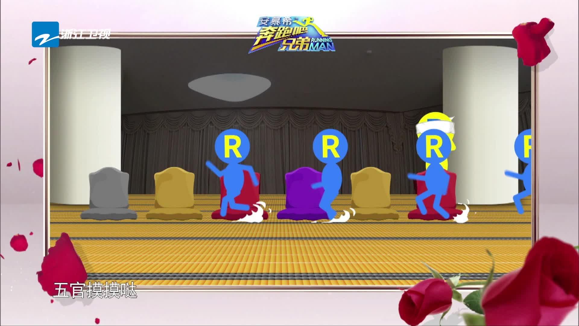 五官摸摸哒游戏,包贝尔爆发不满,把假发摘了谁都能摸出来!