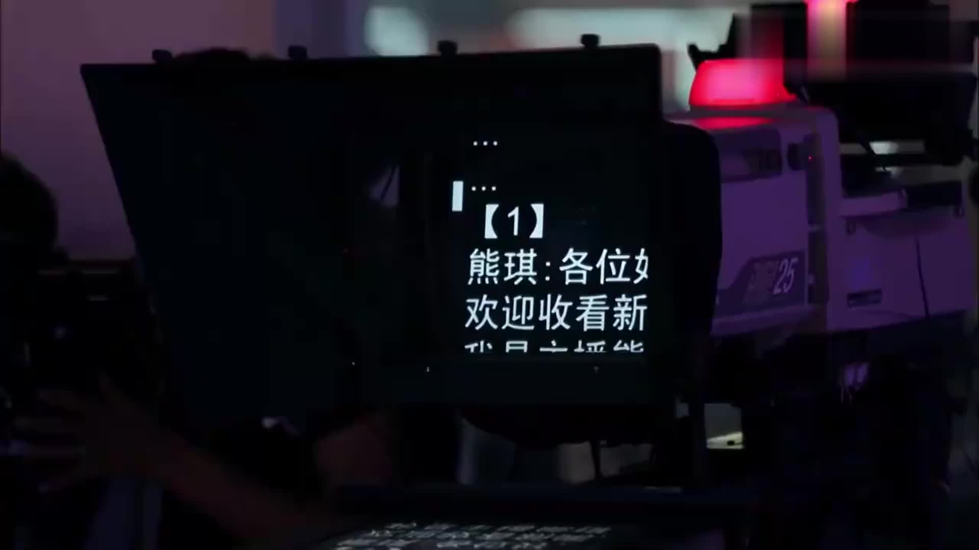 汪涵示范新闻主持人技巧,林青霞现学现卖,气场丝毫不输专业