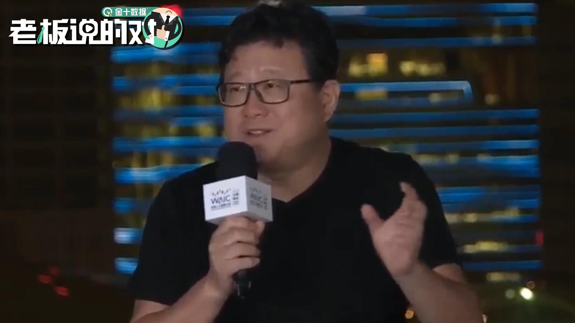"""丁磊吐槽""""上海交通"""":车牌再贵也是塞车!""""限号""""这土方法没用"""