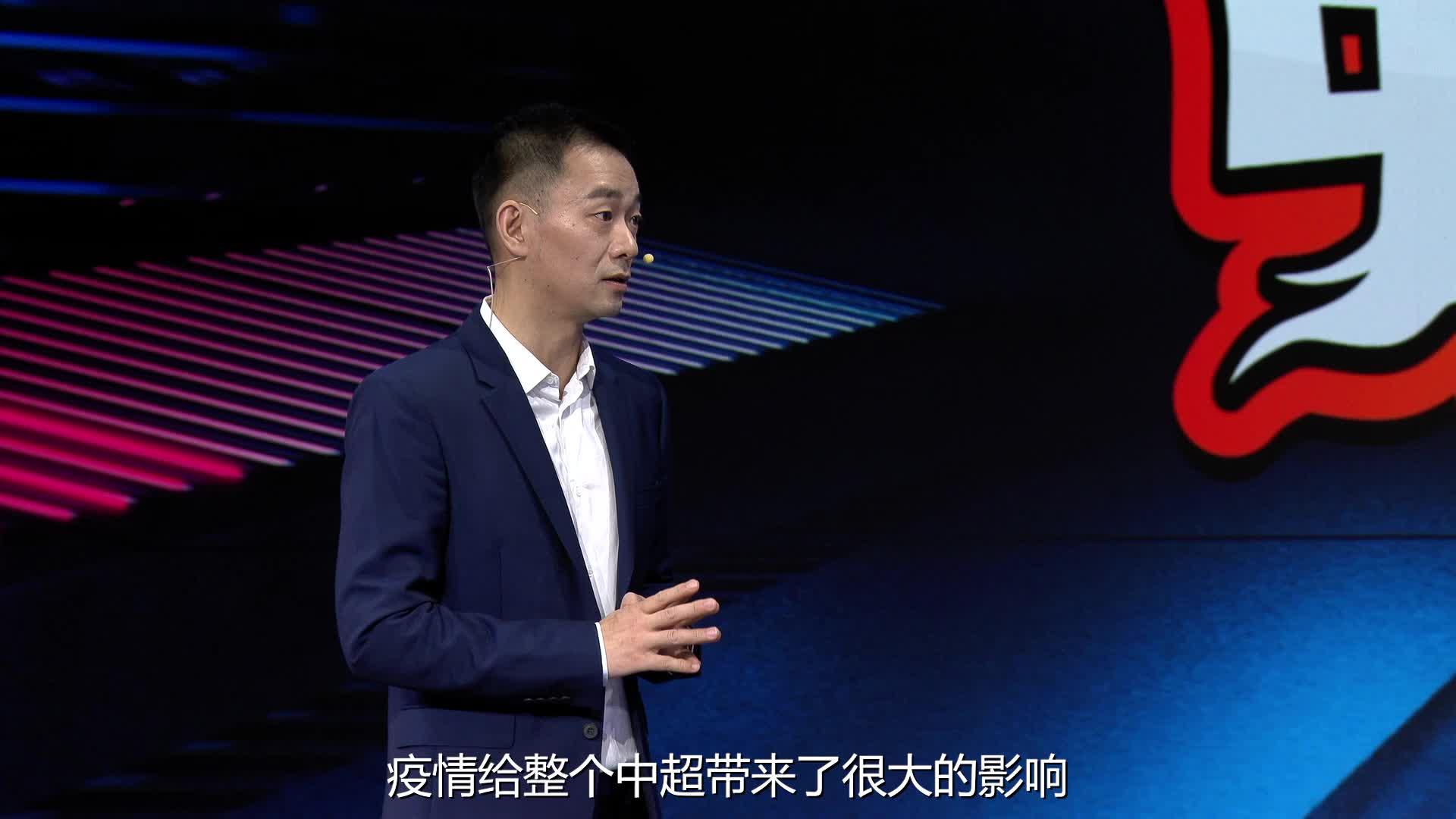 刘建宏:中超重启太不容易了!中超要有弹性 理性 人性