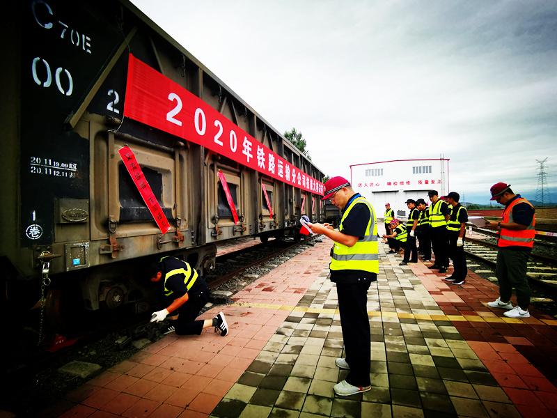 押注世界杯:中铁十六局铁路运输公司赤峰北段高效推进质量月活动