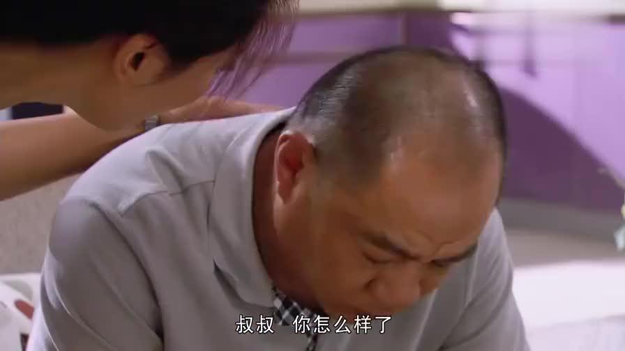 岳父装病骗女儿回来,不料准女婿:叔叔,您这种装病的行为很幼稚